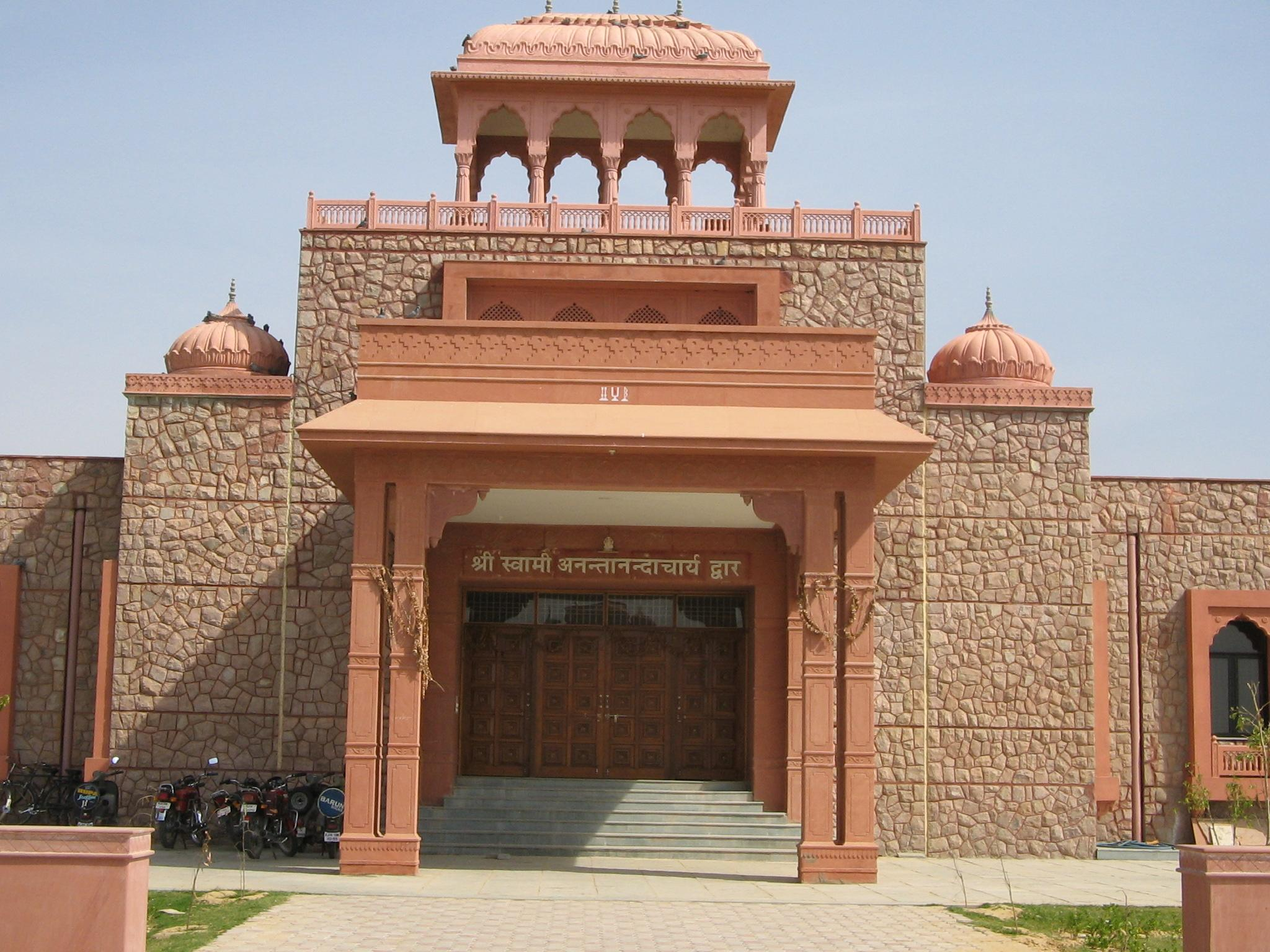Front Elevation Of House In Rajasthan : Mittal stone